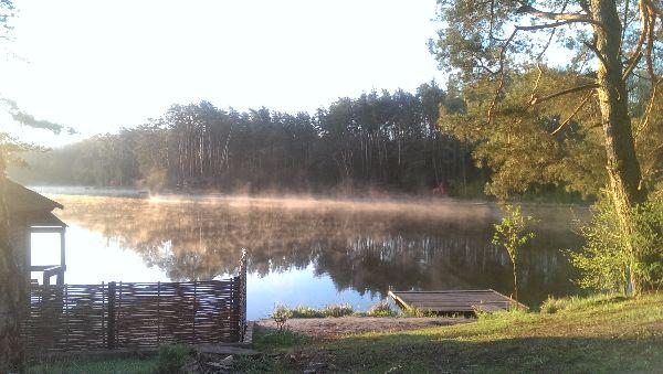 Рассвет на озере , озеро Трофейное с утра