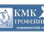 logo_kmk_small
